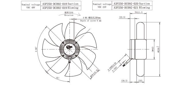 DCA250X-erwei